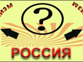 Экономика России Осень 2014