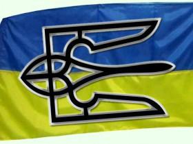 Про Украину 2013
